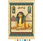 KIT PAPYRUS Le Sphinx et les Pyramides