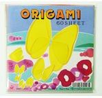 ORIGAMI, 15x15 cm 60 feuilles, 6 modèles