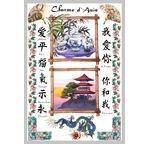 Transfert déco DIAM'S Charmes d'Asie 15X21