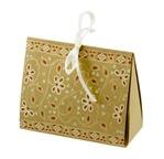 PAPERTREE  SITARA Choco box - Capuccino - 2 pièces