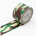 MT EX Motif camouflage