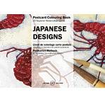 PEPIN Bloc 20 cartes postales à colorier 10,5x15cm Designs Japonais