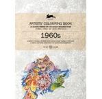 PEPIN Livre à colorier pour artiste 25x34,5cm Années 60 pp 12,95€