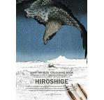 PEPIN Livre à colorier pour artiste 30x42cm Hiroshige pp 19,95€