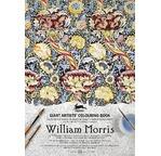 PEPIN Livre à colorier pour artiste 30x42cm Williams Morris pp 19,95€