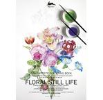 PEPIN Livre à colorier pour artiste 30x42cm Fleurs pp 19,95€