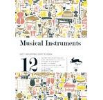 PEPIN Livre Papiers Cadeaux 25x34,5cm 8-Instruments musique pp 12,95€
