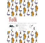 Gift Wrap Book Vol. 43 - Folk