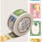 MT EX Motif timbres animaux / postage stamp - 2,5cm x 10m