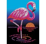 SEQUIN JUNIOR - Flamant rose